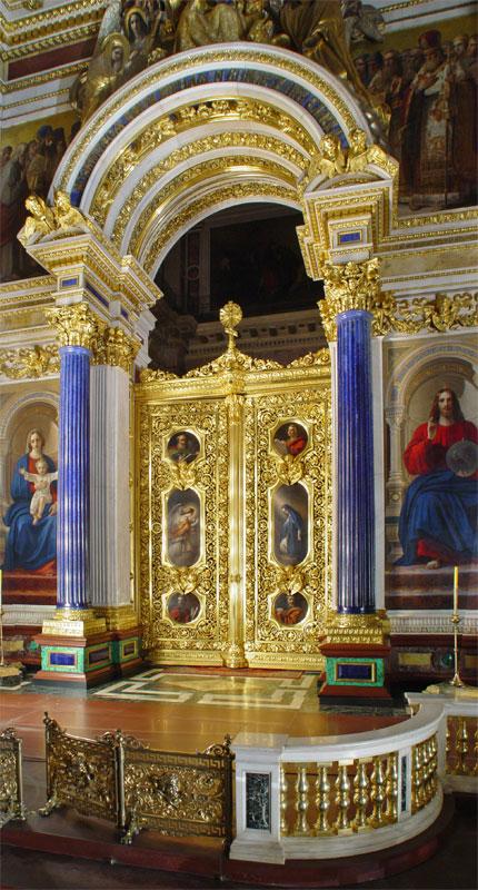 Исаакиевский собор внутри - Изображение Музейный комплекс ... | 800x430